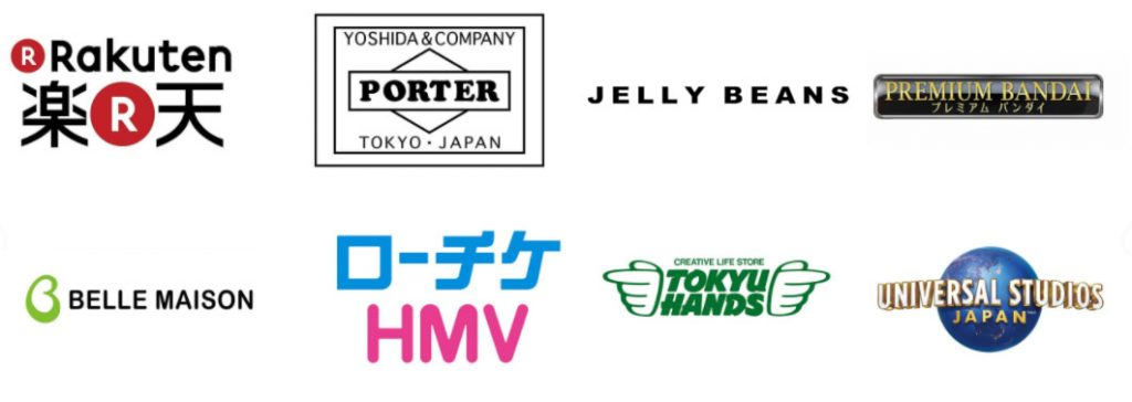 日本代購品牌